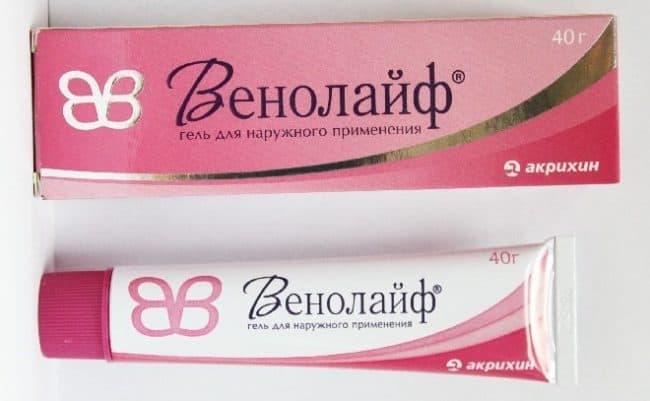 gyógyszertári visszérgyûjtemény)